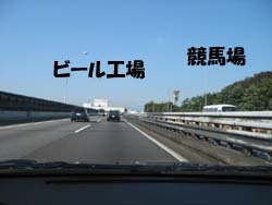 高速道路の運転の時に聴く音楽は、 東名(海が見えて直線)と、 中央(曲がりくねった山坂道) とでは、変えてますか。