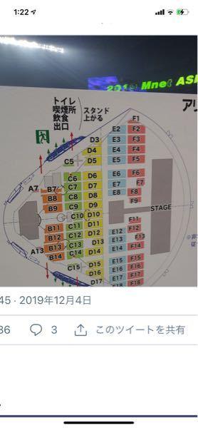 2019mamaの座席表ですが、BTSなど出場者の待機場所はどこら辺でしたか?
