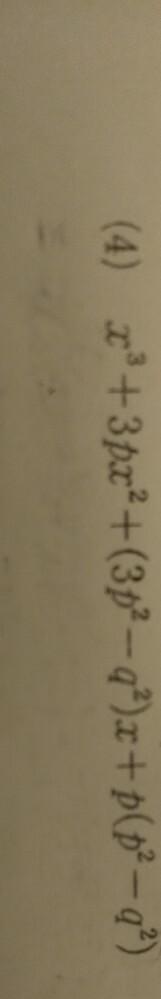 至急!! この問題の解法と答えが知りたいです!