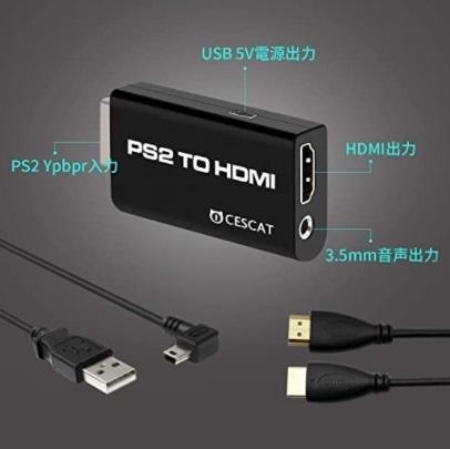 PS2専用 HDMI接続 コネクター 変換コンバーター について質問です https://www.amazon.co.jp/dp/B07HLRBJPB/?coliid=ICSFA3KO51MAP&colid=3UV8ET5R4HULU&psc=0&ref_=lv_ov_lig_dp_it ↑のAmazonで売ってる ミニUSB右向きL型変換延長ケーブルを探しているので...