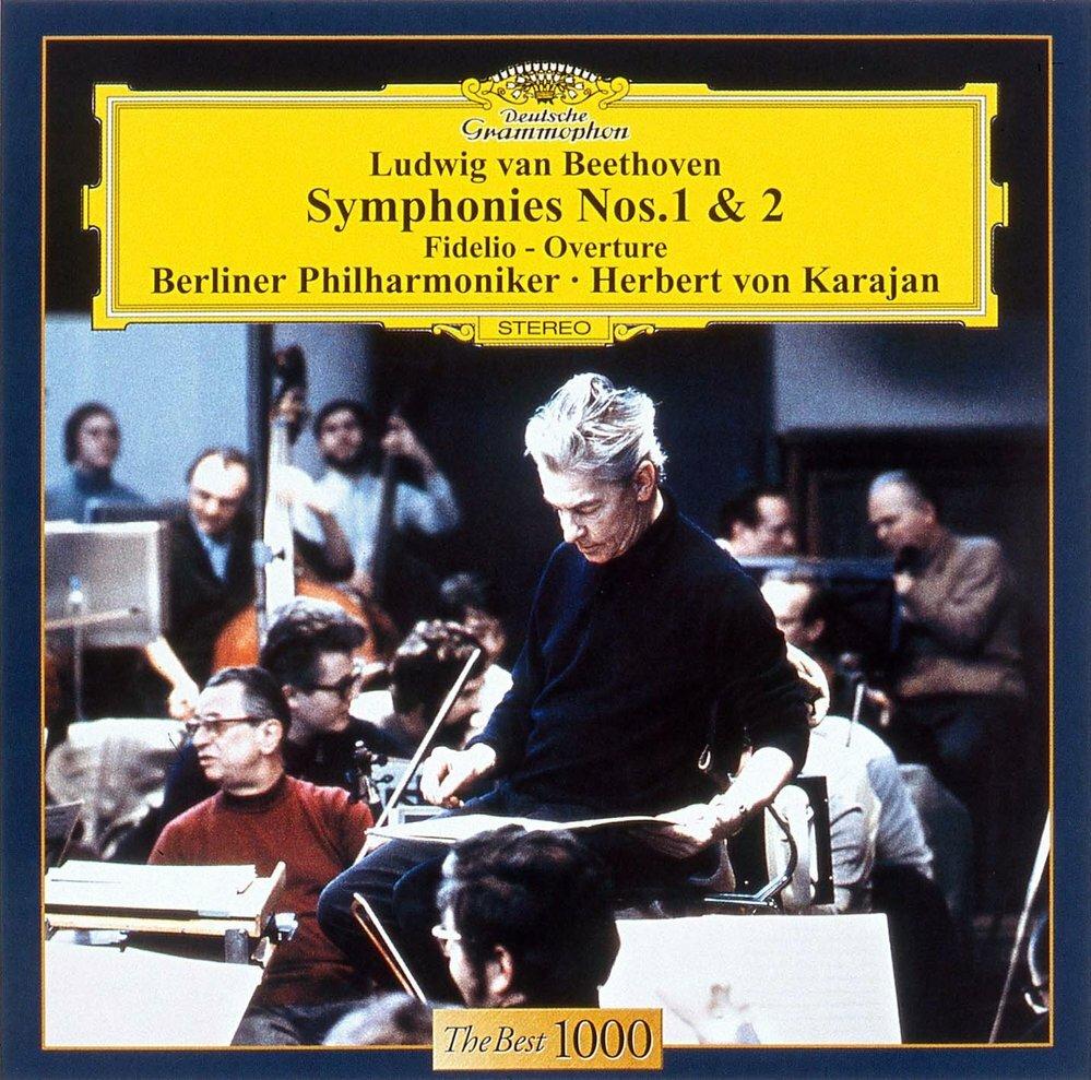ベートーヴェン交響曲 第1番と 第2番の、良い演奏、名演奏、お好きな演奏とCDを教えていただけませんでしょうか。 私は、カラヤンの演奏とCDが好きです。