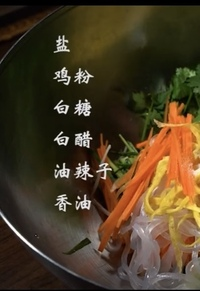 こちらの中国語も、お願いします。 わかる方、教えてください。 多分、調味料ですよね?