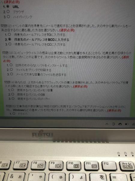 ②〜④の問題について、どれが正しいか教えて欲しいです。コンピュータの授業です。