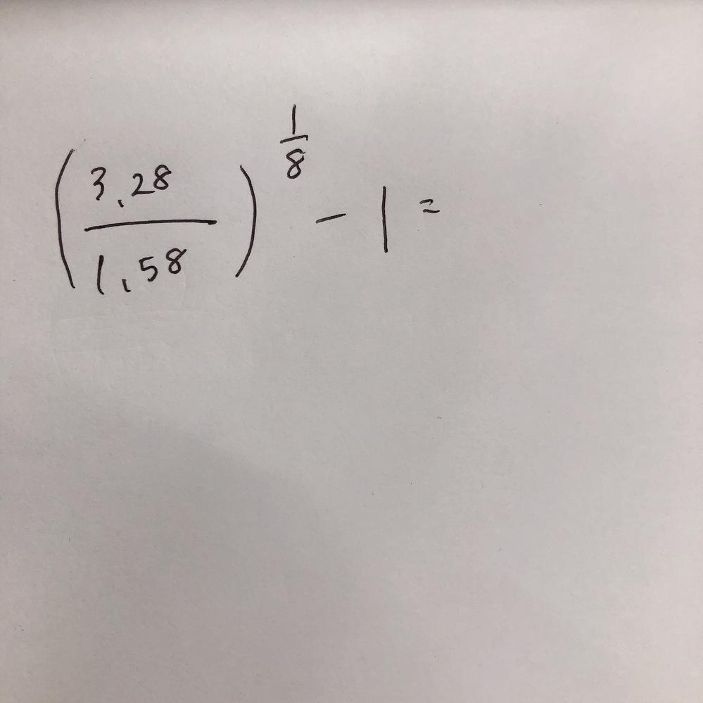 この問題の解き方と解答が知りたいです。 よろしくお願いします。