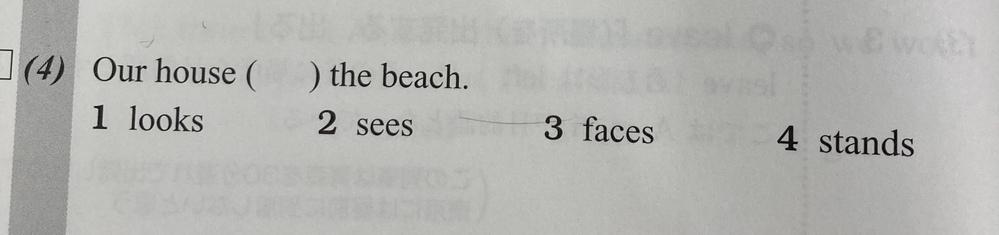 英検準2級の問題で写真の答えがなぜ3になるかわかる人教えて欲しいです。 2がなぜ違うのかも教えてください!、