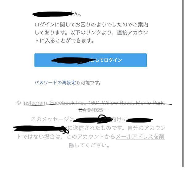 インスタのパスワードを忘れてしまい、このリンクを送ってもらったのですか『パスワードの再設定』を押してもページが立ち上がりません。これで申請するの5回目です。 押し方とか何か有れば教えて欲しいです
