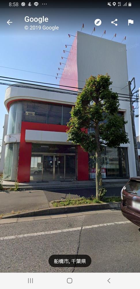 こちらは千葉県船橋市のどこにある(あった)建物でしょうか