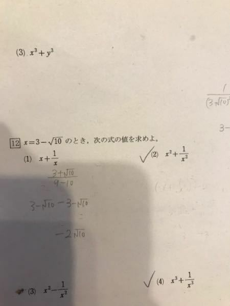 (2)が分かりません 教えてください!!