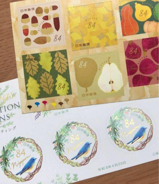 切手ってどこで本物か偽物か判断するんですか? 可愛い切手とか凄いただ印刷した紙と見分け付きますか? 可愛い切手を買ってふと思いました、
