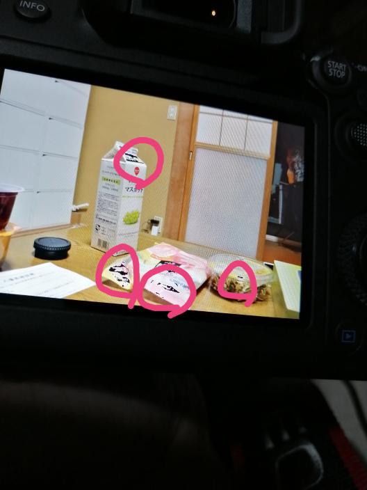 はじめまして! CANONの90Dを購入し、先程試し取りしました、再生で写真を確認したら、明らかにおかしいデジタルの不具合??みたいな感じで、黒く点滅してうつってる部分があります。 一秒ごとにくろくなったり、元にもどったり、、、 これって不良品でしょうか? 設定?? 訳もわからず少しいじったのが原因?? カメラに詳しい方お助け下さい