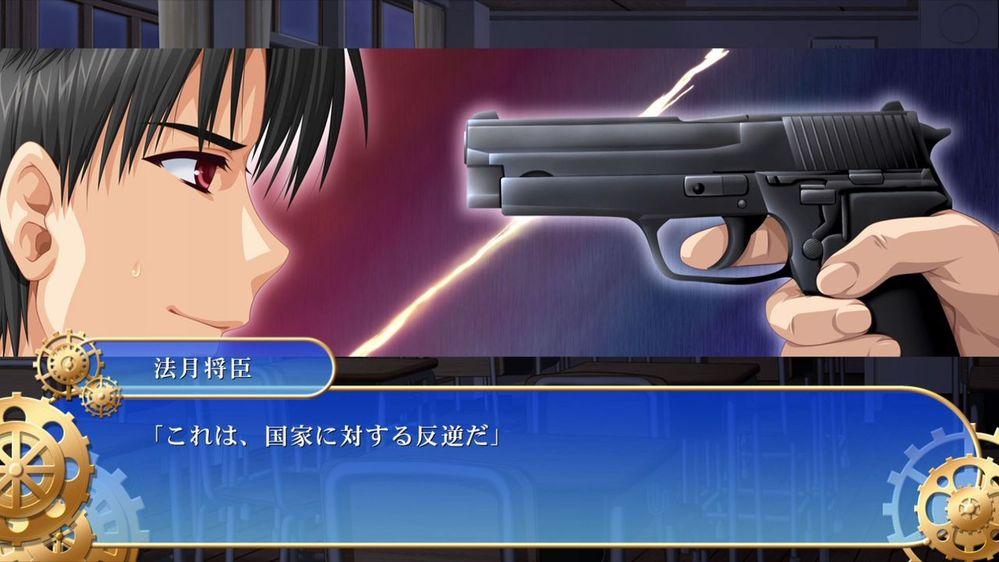 ゲーム「車輪の国、向日葵の少女」において、法月将臣というキャラクターが使用した拳銃のモデルを探しています。(画像のもの) 自分でも可能な範囲で調べたところ、P226の初期型やP228に類似していましたが、どちらも形状や長さに微妙な違いがあるように見えます。 これらよりも形状が近しい、または画像の銃と完全に一致しているものがあれば、その名称を教えてください。