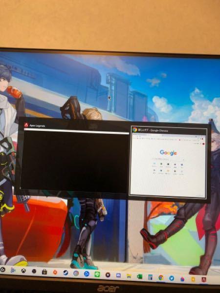 Windows10で、 ゲーム中にcontrolキー+tabキーを同時押しするとゲーム画面がタスクに収納されて写真のような画面になってしまいます。 治し方を教えて下さい