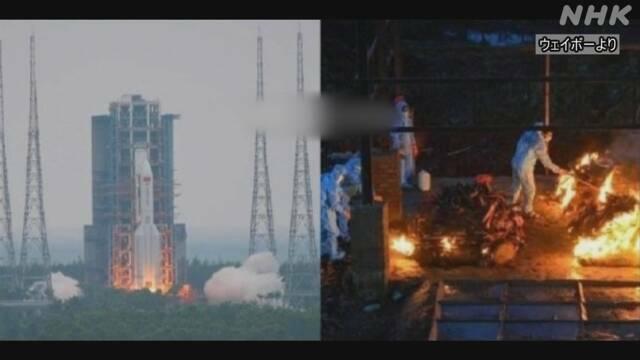中国が「中国点火VSインド点火」の画像でインドをコケにして、そのロケットが落ちてくるって超絶恥ずかしいと思いませんか? https://www3.nhk.or.jp/news/html/20210505/k10013012971000.html