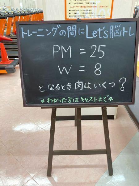 この答えは?