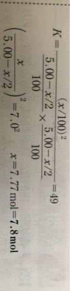 この式はどうやって計算するのですか?工夫したやり方が知りたいです。
