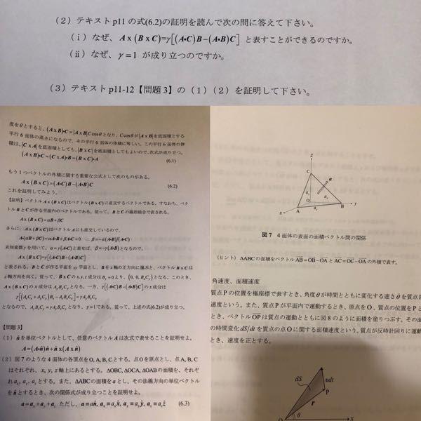 この問題の(2)の1と2、(3)の1と2をおしえていただけませんか? (2)は証明をよんでどのようにしたらいいのかがわかりません。