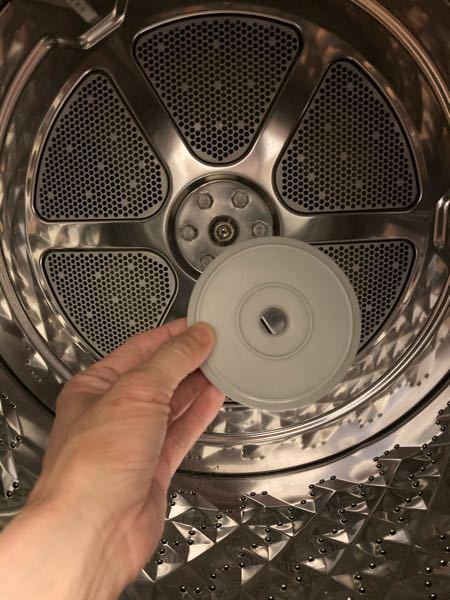 ドラム式洗濯機の中の正面奥の丸い部品が取れてしまいました。丸い部品の噛ませる箇所が割れていて取り付けられないのですが、これはなくても大丈夫ですか?