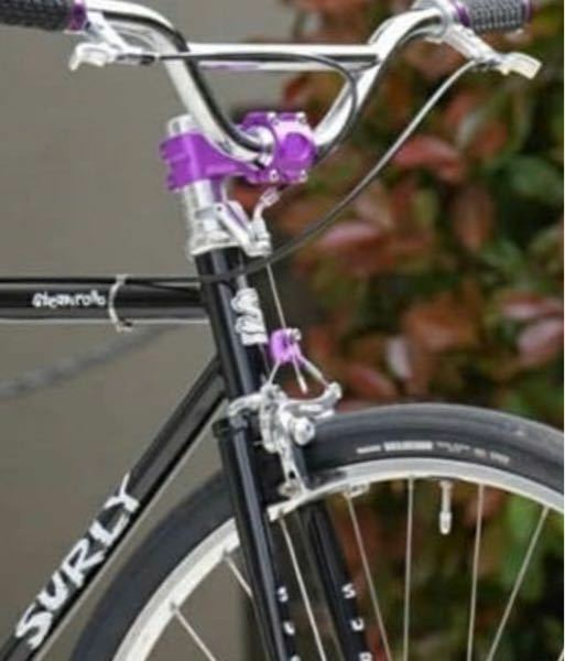 この自転車についているキャリパーブレーキ何か分かりますか?