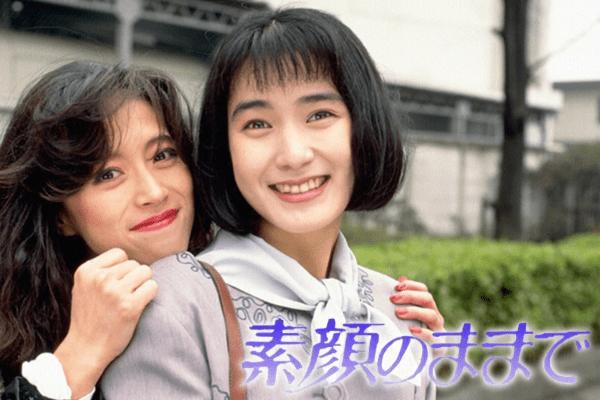 フジテレビ月曜夜9時のドラマ主題歌 (月9ドラマ) どのドラマ主題歌が好きでしたか? 「素顔のままで」 ♪君がいるだけで 米米CLUB