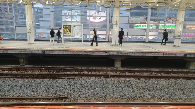 お前等は八千代緑が丘駅を知っていますか。 私は八千代緑が丘駅を知っています。