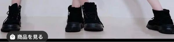 画像のような靴が欲しいのですが、名前がわからないため検索のかけ方が分かりません。靴屋さんはめんどいので行きません。オンラインショップなどで購入したいのですが、似たような靴ありますか?靴のサイズは...