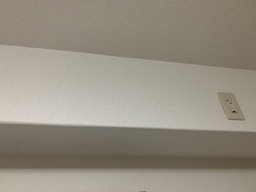 画像位置にエアコンを設置したいのですが、天井から高さが30センチなのですがエアコンの高さが29.5センチなどでも取り付けれるのでしょうか。 調べたら天井から5センチは空けないとダメとなってるので。