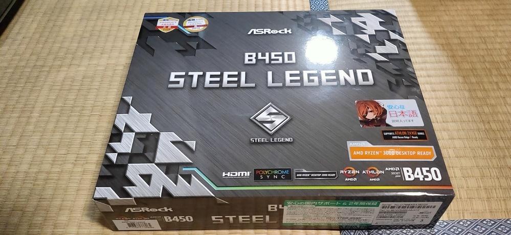 AMD B450マザーボードでドライバーのインストールまでは終わっているのですが、ネットに繋がりません。 誰かわかる人いますか? よろしくお願いします。