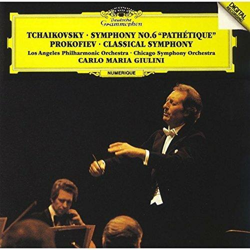 カルロマリアジュリーニさんの、チャイコフスキーの録音には何がありますでしょうか。交響曲は全曲ありますでしょうか。 ジュリーニさんはチャイコフスキーの演奏が少なくないでしょうか。それはなぜなのでしょうか。よろしくお願いいたします。