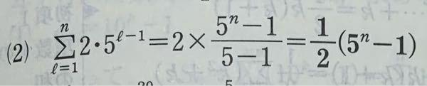 ∑の問題です。 何故この式変形になるか教えて欲しいです。