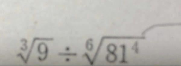 これってどのように計算しますか?