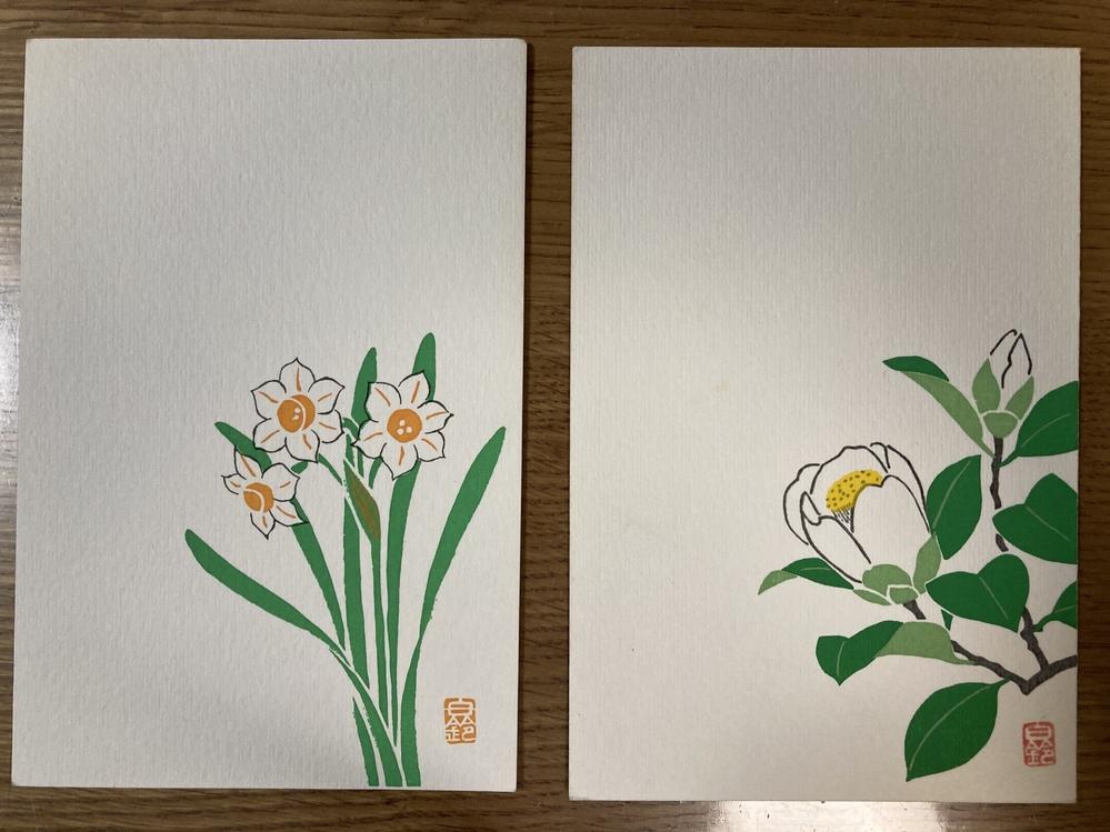 絵葉書に描かれている花の名前と 何月くらいに使える絵柄か教えて下さい。 よろしくお願いします。