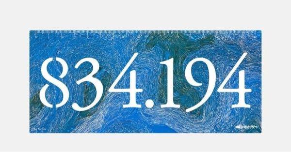 サカナクションの834.194の ロゴなんですが、背景を逆にしたいです。 数字の中をアルバムのデザインにして その背景はしろにしたいのですが そういった画像はありますか...?