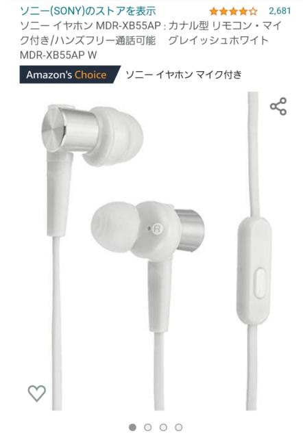 このイヤホンを接続するアダプター(?)ってなんですか? type Cの3.5mmのものを買ったら接続が悪いのかアダプターが合っていないのか分かりませんが音が途切れ途切れになってしまいます。 ※ゴリゴリの無知ですみません
