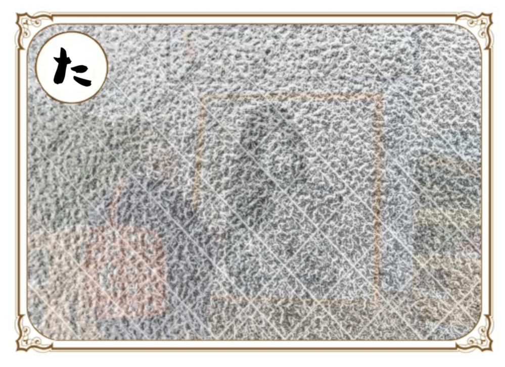 【痴の國♡大喜利-特別編-】 『第四回ゑろは歌留多♡』 次の歌留多の絵札の読みを教えて下さいねッ♡ 「た」又は「だ」でも構いません。 ※絵札は、(仮)画像です。