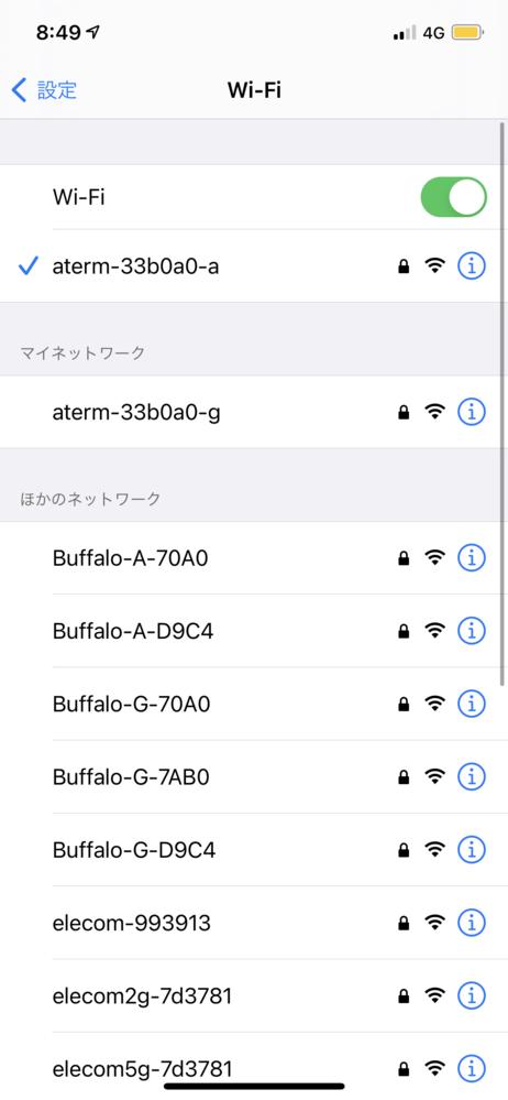 (初めて質問するので文章がよく分からない状態になっているかもしれません。) 私の新居にはレジデンシャルインターネット?の無料インターネットが通っています。(光ファイバーが通っている?とか) 不動産屋さんの方からWi-Fiルーターを買い、有線で繋げると使うことができると言われました。 私もその通りにヤマダ電機へ行き、店員さんに家の状態を説明したところ、NECのatermWG2600HSを勧...