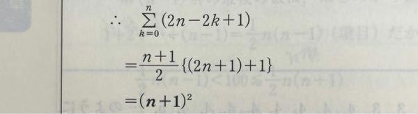 この数列の式の解き方を教えて欲しいです。