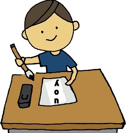 世界一のピアニストをみつけました いかがですか 次から選びなさい 1泣いた 2つらい 3悲しい 4悔しい 5寂しい https://m.youtube.com/watch?v=-09dRyI...