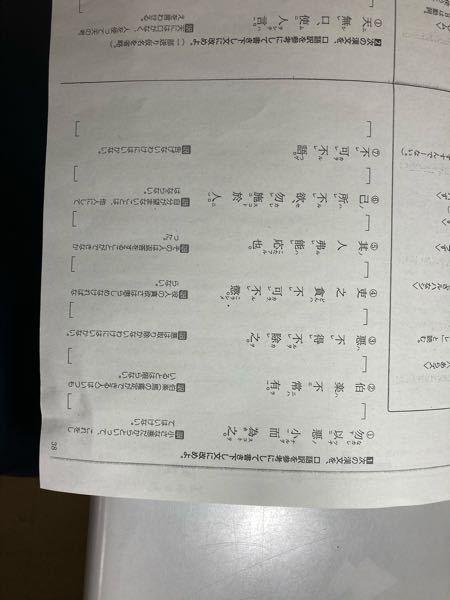 高校国語です。教えてください。