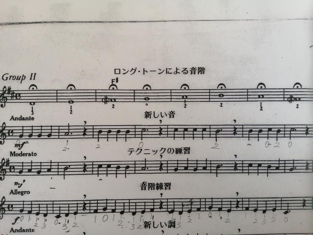 写真のテクニックの練習というところ、はじめにシャープがついているので、ファにシャープをつけて演奏しなければいけないと思うのですが、 ファで吹くところはありません。この場合どうやって吹いたらいいの...