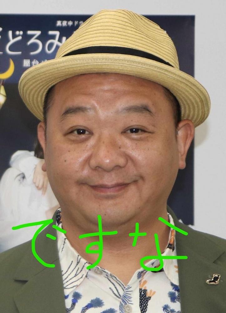 紀州のドンファン と 北海道の霊界大師 どちらが好きですか?