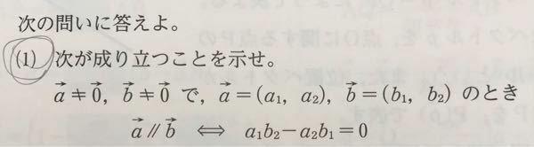 数Bについての質問です。 写真の問題の証明の仕方がわからないので教えていただきたいです。