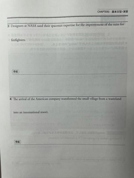 英語についてです。 この答えを教えてください。あと、第何文型か教えて下さると助かります。
