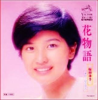 桜田淳子さんで、好きな歌、3曲教えてください??
