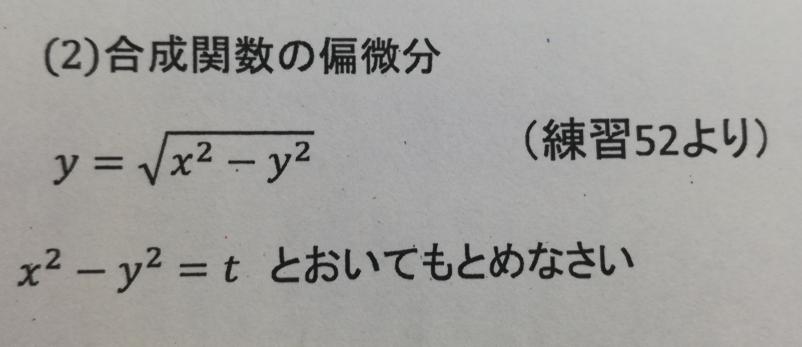 数学のことで質問です 写真の問題の意味がわかりません。 誰か解説お願いします。よろしければ解答も教えてください。