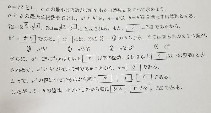 これの答えと解き方を教えてください