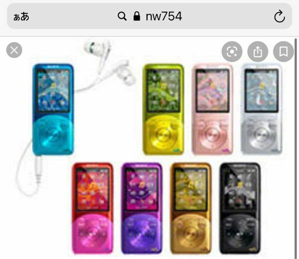 SONY WALKMAN NW-S754 ①こちらの製品の充電器は ネットで買う安いものはすぐに劣化しますか? ②電気屋さんにまだ売ってるのでしょうか? #ウォークマン #ソニー