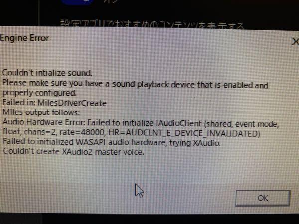 【緊急】APEXを開こうとしたら、このようなエラー出て、開けません PCの再起動やGeForceのドライバーも最新版にしました。 どうすればいいですか