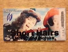 ショートヘアーズ に在籍してたmotokoさん。覚えてますか?