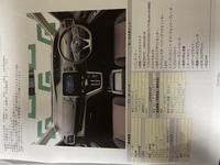 中古車の購入を考えているのですが、イマイチ相場感が分かりませんので教えてください H28年式セレナ ハイウェイスタープロパイロットエディション 走行距離3万キロ  写真の装備で車検登録まで込みで総額250万円は割高ですか?割安ですか?  割高だと思う方は妥当な金額を教えてください