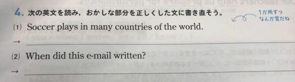 中3の英語の問題です。 わからないので教えてほしいです!お願いします…!